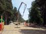 Строительство Ротари парка. 23 мая - 4 сентября 2014 года.